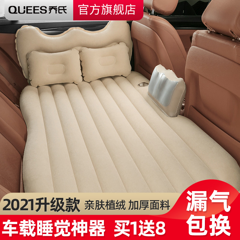 Car inflatable bed car rear sleeping mat travel mattress car sleeping mat back seat air cushion bed in the car bed