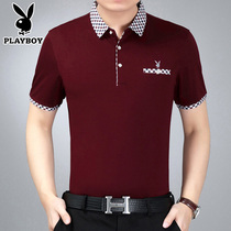Playboy middle-aged mens lapel large yards thin t-Shirt