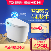 HEGII constant cleaning integrated intelligent toilet that is hot without water tank automatic intelligent toilet double Q series 983