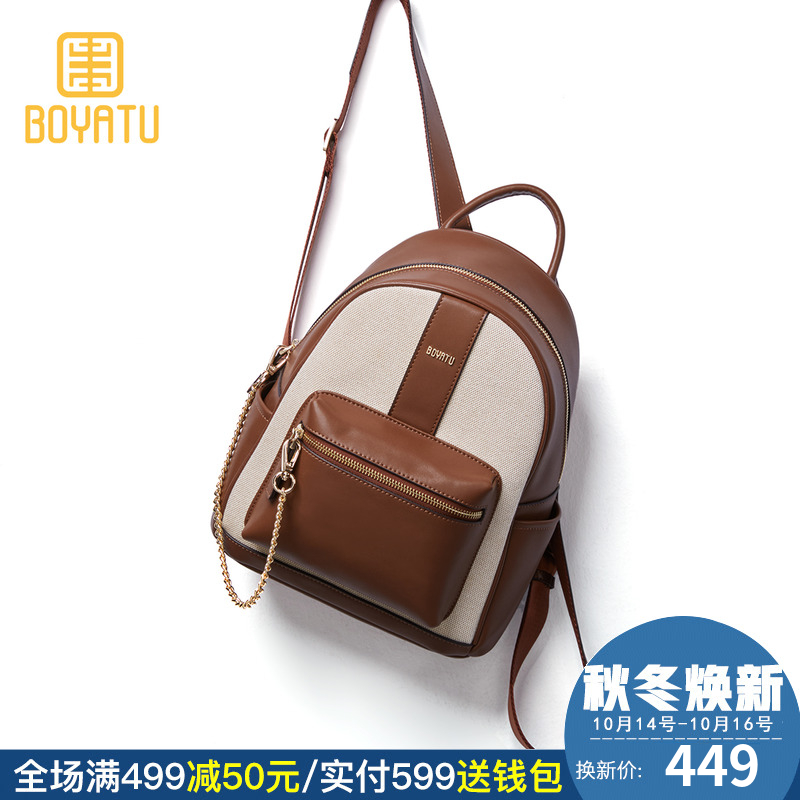 Bai Yatu shoulder bag female 2018 new retro leather bag fashion wild England chic wind setting backpack