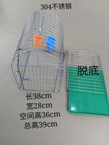 304 Stainless Steel Coop chicken media cage pet cage uphill Cage Pheasant dog cage cat cage pet cage Chicken Coop