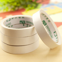 Office stationery Double-sided glue 2cm high viscosity double-sided tape office learning handmade DIY Supplies Tape