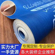 Renovation ground protection film thickened home furnishings disposable tile protection mat home wear-resistant finished wood flooring film