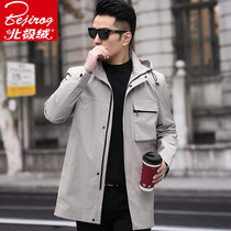 Arctic velvet mens 2020 spring new business casual mens windbreaker hooded middle aged spring outerwear