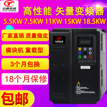 General Frequency Converter 380v4-7.5-11-15-18.5-22-30-37kw Three-phase heavy duty motor governor