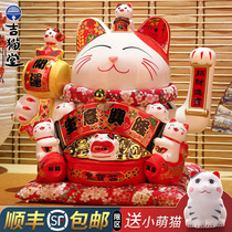 Ji Cat Hall shaking hands Lucky cat ornaments Open size shop cashier Home living room gifts automatic beckoning