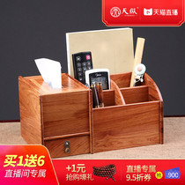 Myanmar Huali Rosewood Solid Wood Remote Controller Paper Towel Receiving Box Multifunctional Box Creative Living Room Household Drawing Box