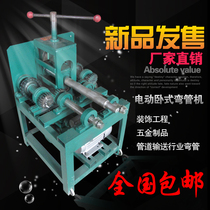 Hydraulic pipe bending machine from the best shopping agent yoycart com