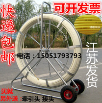 Imported alkali-free threading device thickened steel pipe tube pipe Dredge FRP punching device reinforcement