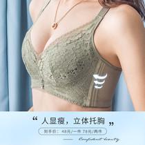 Женское белье без косточек маленькая грудь собранная грудь тонкий бюстгальтер корректировка сексуальная кружева up бюстгальтер дамы