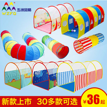 Childrens tent sunshine Rainbow Arch tunnel crawler Baby drilling hole sensing training equipment Infant Toys