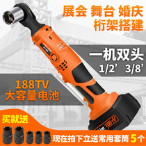 Hans Right-angled truss electric wrench 90 degree angle to the rack stage dedicated ratchet rechargeable sheet player fast