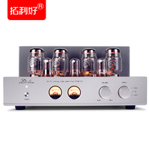 Old Chen produced high-power pure manual scaffolding KT88-K3 push-pull gall machine power amplifier to send the gall mask