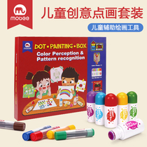 Mobee Childrens creative painting set dot painting seal pen holiday gift Box Upgrade