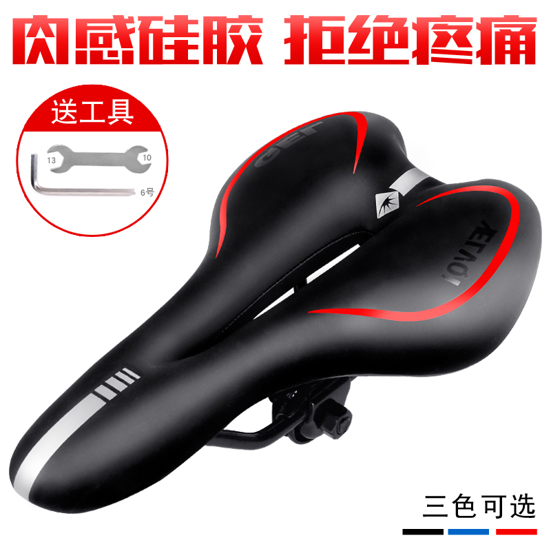 Bicycle seat padded silicone saddle mountain bike seat cushion comfortable super soft elastic reflective cushion bicycle accessories