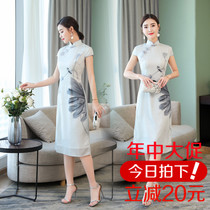The improvement of the national wind in summer to receive waist cheongsam