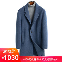 Double-sided Sheep camel Korean version of youth slimming woolen velvet coat