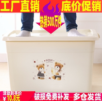 Storage box plastic extra-large household clothes finishing box thick clearing large storage box clothes collection box