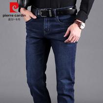 Pierre Cardin autumn winter business mens trend trousers