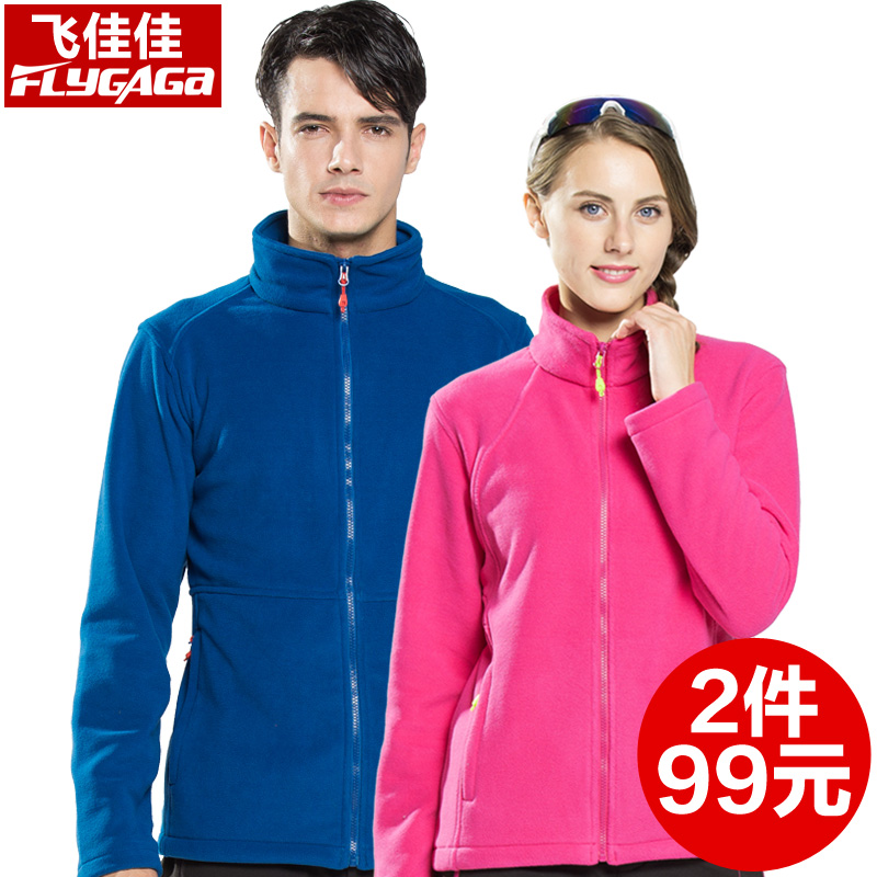 Feijiajia Outdoor Cashmere Garment for Men and Women