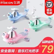 Children's Torsion Universal Wheel 1-3 Years Old Anti-rollover Girl Baby Male Swing Skating Skating Girl Skating Car