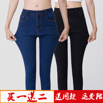 Increase the code spring and autumn high waist stretch show thin pencil feet pants