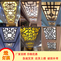 Suspended ceiling carved panel hollow PVC partition decoration through the flower board living room Central European-style aisle background wall screen pattern