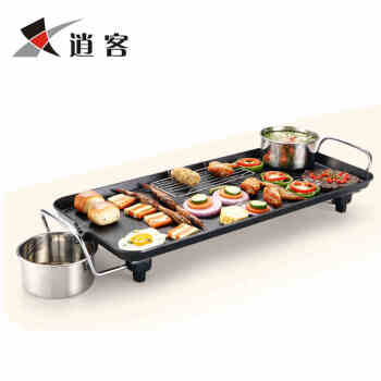 Grill Home Barbecue Smoke-free indoor Roasted dish Korean paper Electric baking tray Buffet Barbecue Electric oven