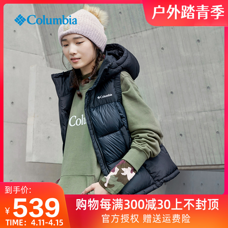 Autumn winter 2020 new Columbia Colombian cotton clothing womens thermal energy reflect warm vest VEST WR0298