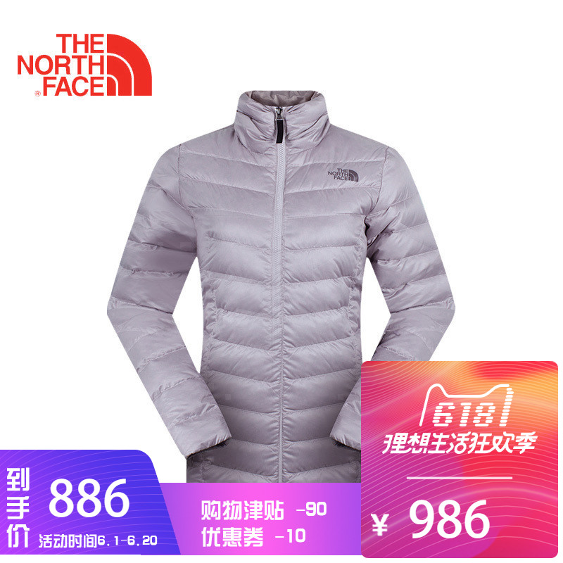 TheNorthFace North Face Female Outdoor Warm 700 Peng Thin Medium Long Down Jacket NF0A2U92