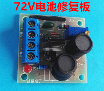 The new version of the 72V electric vehicle battery repairer battery repairer battery repairer desulfurization panel