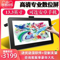 (Новый список может быть подключен к мобильному телефону)Wacom one interface DTC133 painting Screen 13 3-дюймовый экран с ручной росписью компьютерный графический планшет