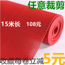 Bathroom mat, kitchen bathroom, floor mat, toilet, waterproof plastic carpet, door mat.
