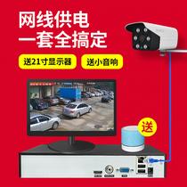 H 265 комплект оборудования для наблюдения POE монитор HD веб-камера наружное ночное видение для домашнего бизнеса