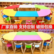 Kindergarten tables and chairs Solid wood Childrens early education art training tutoring class desks and chairs Students study tables Painting tables