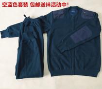 2007 Velvet Pants Set Authentic autumn winter cold air blue velvet zipper sweater Velvet suit Set