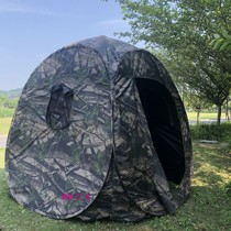 Foreign trade U.S. high-end camouflage camouflage photography bird watching birds shooting a single double tent free of self-inflicted