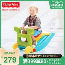 Fisher-Price Fisher-Price early education educational toys rocking horse Slide 2-in-1 childrens toys GFB71