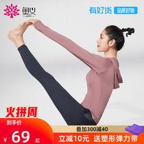Oyi Yoga Suit Womens Sports Kit Autumn Winter Morning Run Gym Run Fitness Sports Fashion Professional Yoga Suit