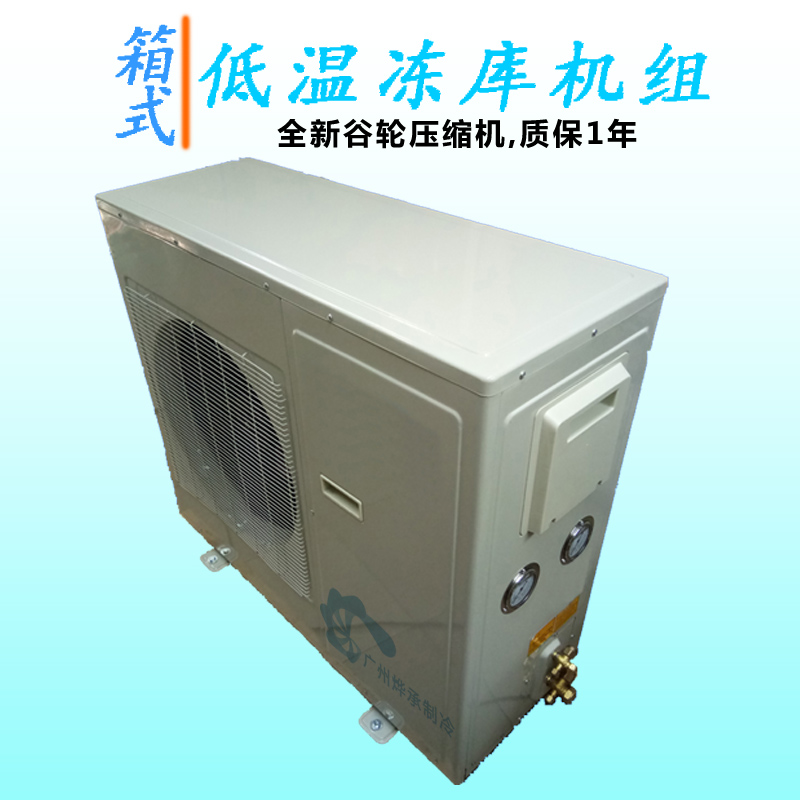 2 3 4 5P cryogenic freezer host small freezer refrigeration unit Cold storage All cold storage full equipment
