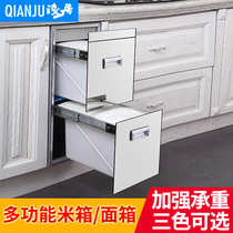 Shallow Cabinet rice box face box embedded rice cabinet kitchen storage rice bucket double-layer flour box barrel sealed rice cylinder