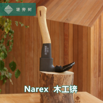 Narex woodworking 锛 890950 digging Bowl digging 50*290mm embankment next to the tree