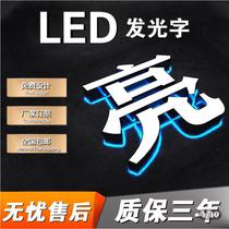 The door head sign glow word is made of stainless steel acrylic mini LED billboard and outdoor resin word production