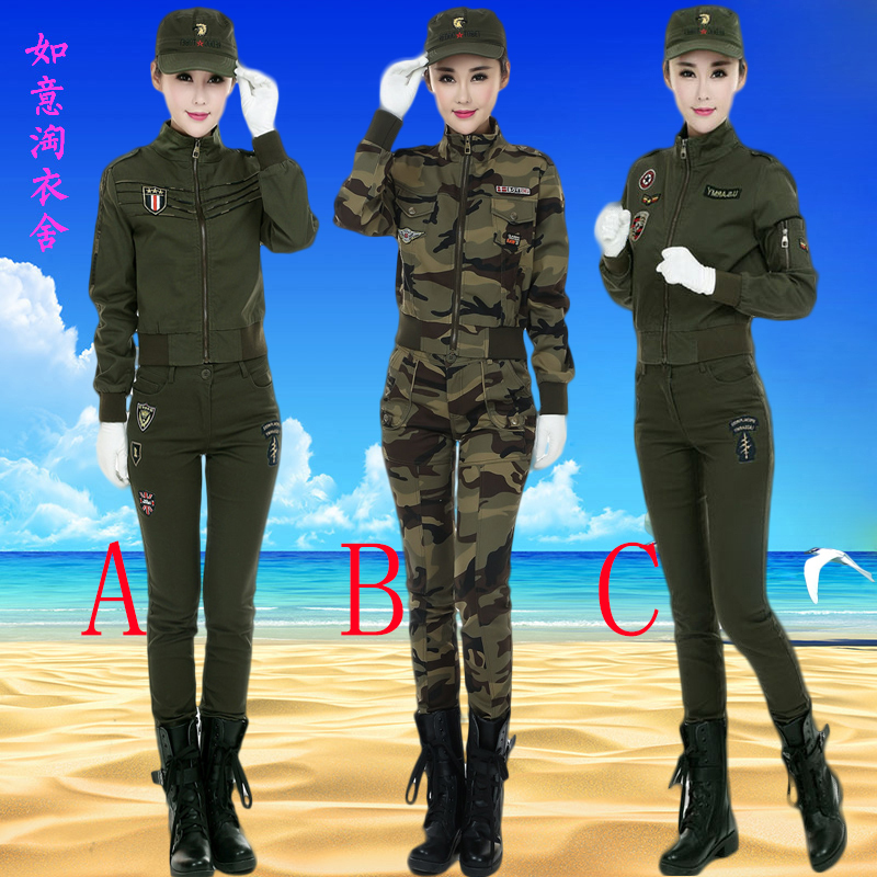 2019 new military uniform women's uniform spring and autumn outdoor leisure elastic camouflage suit three piece set for sailors' dance performance