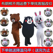 NET Red Bear Puppet costume adulte Xiongben ours Cartoon doll Bear Costume Vibrato Bear Flyer marcher robe Custom
