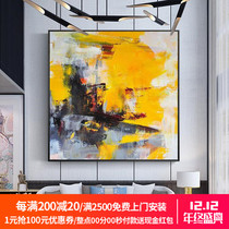 Abstract oil painting pure hand-painted gateway decorative painting aisle corridor living room modern simple hand hanging mural custom painting