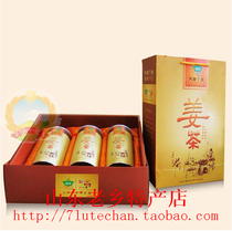 Laiwu specialty Fujia Qilu dried ginger tea second-class Qilu old dried tea yellow tea