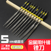 File Set Woodworking grinding tools assorted Steel file metal triangle semicircle file double color handle 5*180mm