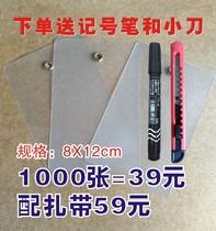 Logistics tag Hanging sign security su Tong Bai Tiu Yuxin Rombons Express Special 1