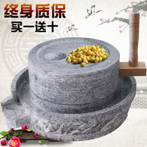 Small stone mill household grinder Old stone mill stone grinding household grinder hand-grinding household mini soybean milk machine